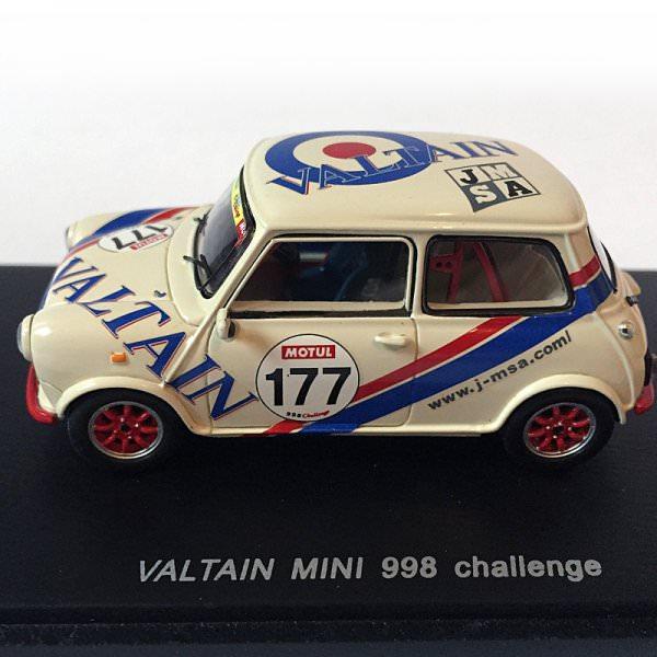 Spark | Valtain Mini 998 Challenge weiß
