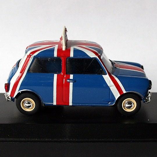 Vitesse | Mini British Pavillon 1967