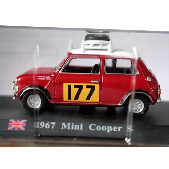 Altaya | Mini Cooper S Monte Carlo #177